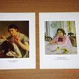 Отдается в дар Советские открытки: Живопись