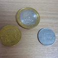 Отдается в дар Повторки монеты