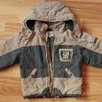 Отдается в дар Куртка на мальчика на рост 116-122