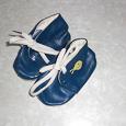 Отдается в дар Пинеточки для малыша на «первые шаги»