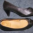 Отдается в дар ретро-туфельки, размер 33-34