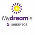 Отдается в дар Инвайты на MyDreamIs.ru