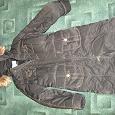 Отдается в дар пальто зимнее пуховик