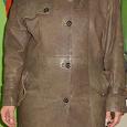 Отдается в дар женская кожаная куртка 46-48 раз.