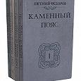 Отдается в дар Книги Федоров Евгений