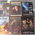 Отдается в дар dvd-диски, фильма + коробки для дисков