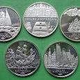 Отдается в дар набор монет — Нидерланды