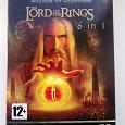 Отдается в дар Сборник игр The Lord of the Rings