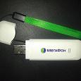 Отдается в дар Интернет-Модем Мегафон E1550 USB stick