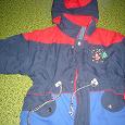 Отдается в дар Куртка детская на 4-5 лет