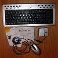 Отдается в дар Беспроводные клавиатура с мышью