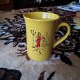 Отдается в дар Кружка из коллекции чая Lipton Yellow Label