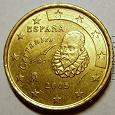 Отдается в дар 10 центов Испания