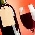 Отдается в дар Вино