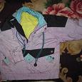 Отдается в дар Куртка лыжная ребенку