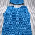 Отдается в дар Жилетки, рубашка, свитер, шапочка