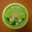 Отдается в дар Маска для волос укрепляющая «Зелёный чай»