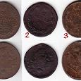 Отдается в дар Медные монеты правления Александра I