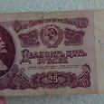 Отдается в дар Боны СССР 1961г.