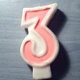Отдается в дар Свеча для праздничного торта «3»