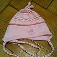 Отдается в дар Розовая шапочка для маленькой принцессы