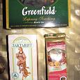 Отдается в дар Чай: Гринфилд, Чайная коллекция рассыпной, Фито-чай
