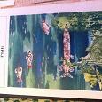 Отдается в дар Книги и журналы для рыболовов