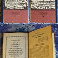 Отдается в дар Книга «история красноярского края»