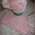Отдается в дар Гарнитур: шапка и шарф. Для девочки.