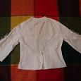 Отдается в дар Винтажная блуза