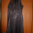 Отдается в дар новое платье с биркой 46-48..48 р передар