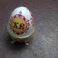 Отдается в дар Подставка для яиц