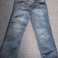 Отдается в дар Джинсовые капри?, или джинсы 3\4 IN WEAR