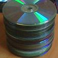 Отдается в дар Компакт-диски