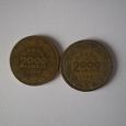 Отдается в дар Бразилия 2000 рейсов Пейшото монеты