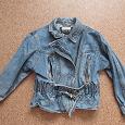 Отдается в дар Джинсовая куртка 122-128