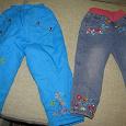 Отдается в дар джинсы и тёплые штаны для девочки на 2-3 годика
