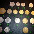 Отдается в дар Монетная «солянка»