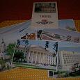 Отдается в дар Набор открыток Тюмень