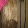 Отдается в дар Волосы на клипсах (альтернатива наращиванию) 50 см