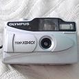 Отдается в дар Фотоаппарат Olympus Trip XB401