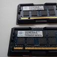 Отдается в дар оперативная память для ноутбука