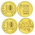 Отдается в дар 10 рублей из серии «XXVII Всемирная летняя универсиада 2013 года в г. Казани»