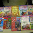 Отдается в дар Набор книг Лиси-Муссы на тематику Симорона