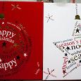 Отдается в дар Рождественские открытки