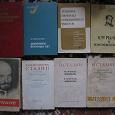 Отдается в дар Книги (привет из советского прошлого)