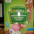 Отдается в дар Гречневая каша Heinz