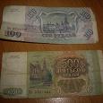 Отдается в дар Деньги бумажные