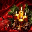Отдается в дар Поздравлю с Новым годом.