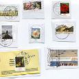 Отдается в дар Почтовые марки Германии гашеные